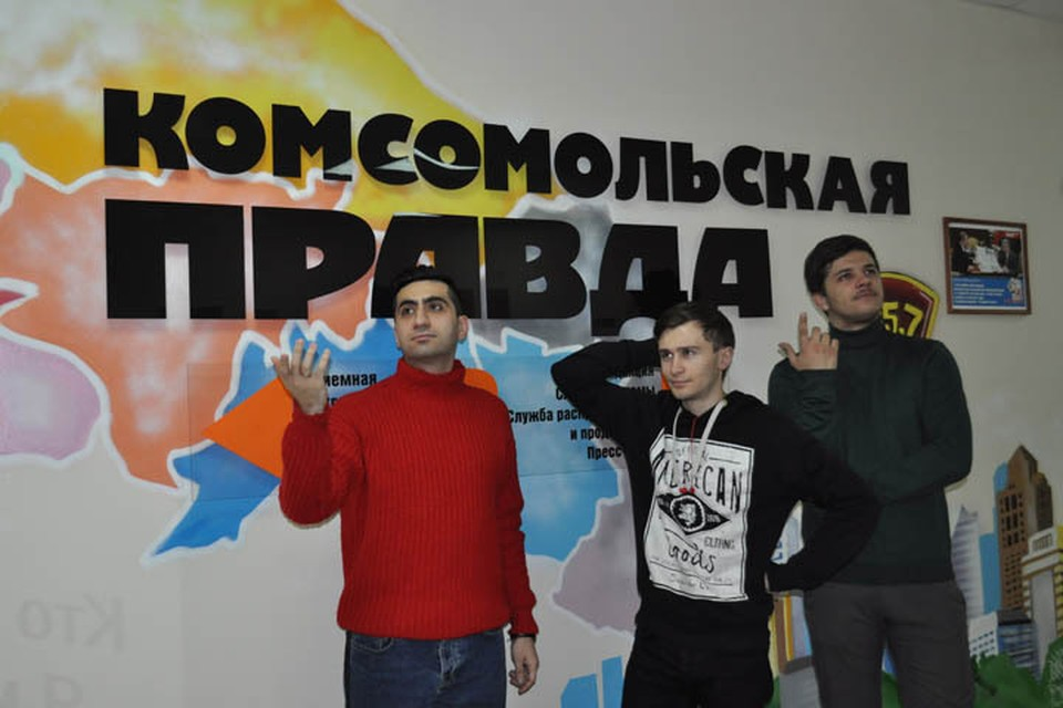 Актеры команды «Михаил Дудиков» Александр Шахназарян, Сергей Мясоедов и Андрей Жмыхов