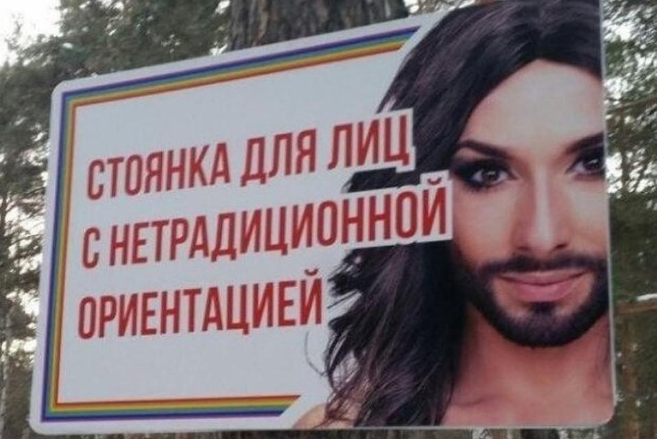 Все геи екатеринбурга