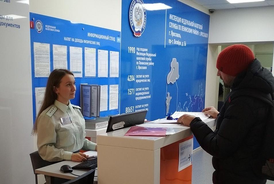 Органы власти Москвы  Электронная Москва