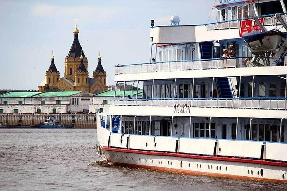 Нижний Новгород рискует остаться без причала на время чемпионата мира по футболу
