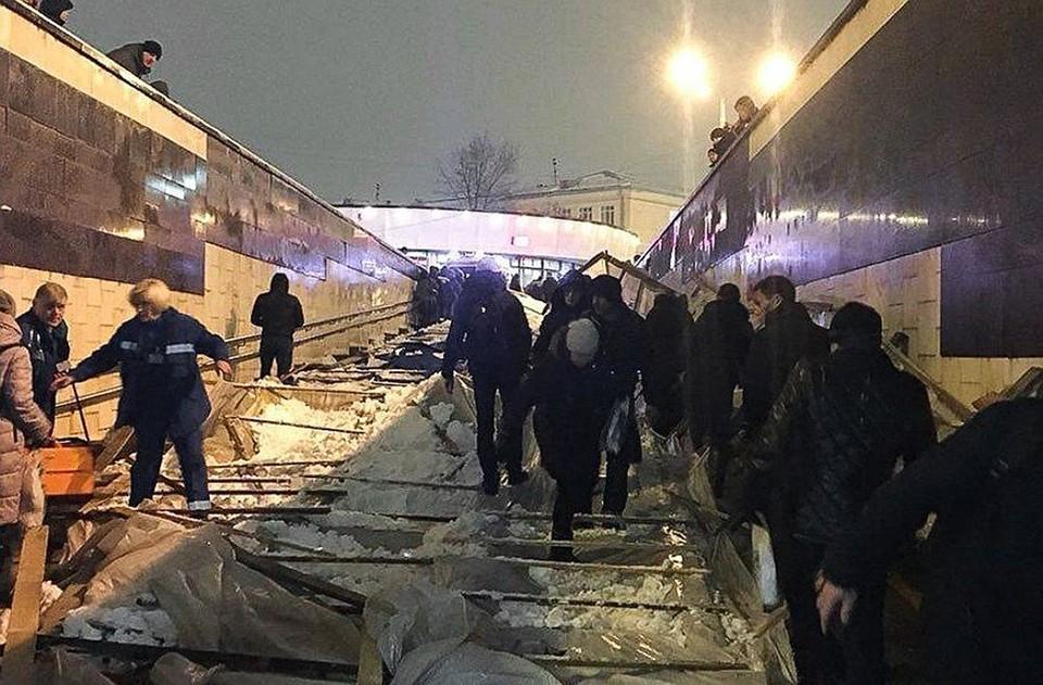 В результате инцидента пострадали пять человек