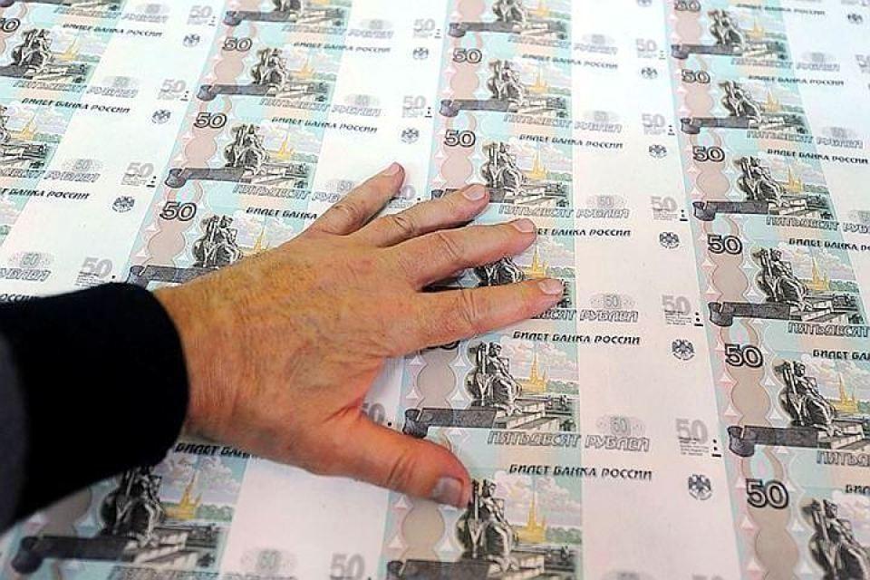 Фонд национального благосостояния в январе сократился на 23 млрд рублей