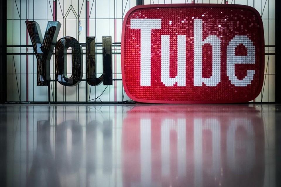 YouTube решил помечать видео государственных СМИ