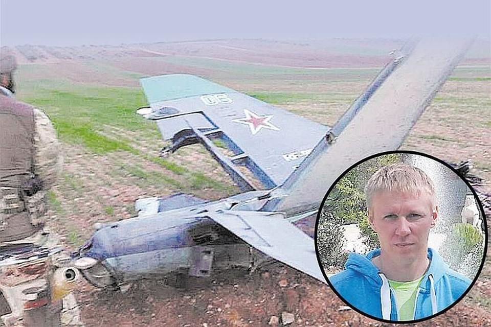 Под фотографией пилота Романа Филипова друзья желают вечного полета... Фото: соцсети и скриншот с видео