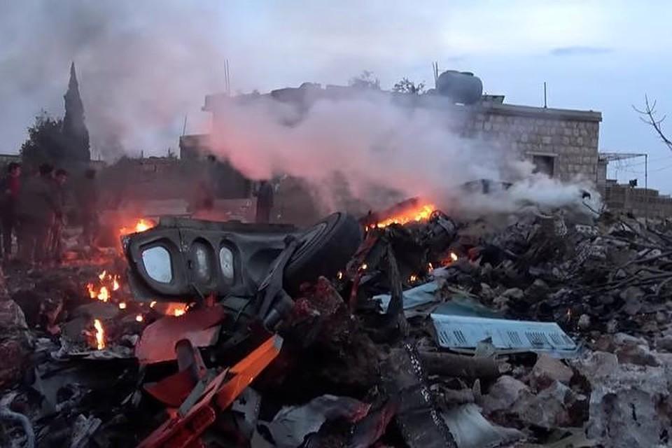 Место падения российского Су-25, сбитого в сирийском Идлибе