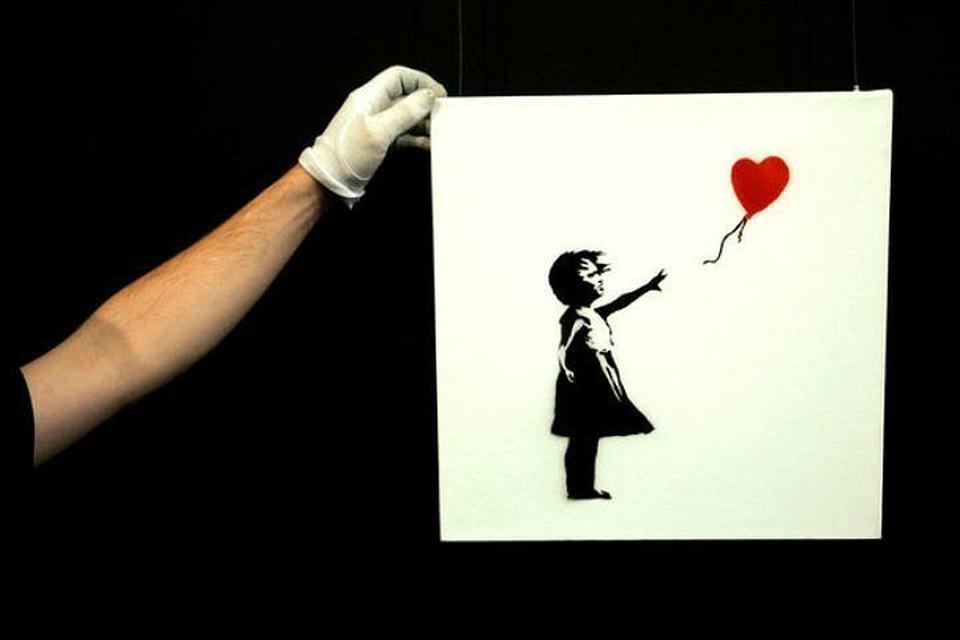 Работа Бэнкси «Воздушный шар» на аукционе Sotheby's в Лондоне