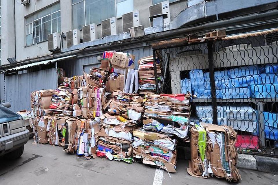 Прием макулатуры в иркутске цена за 1 кг макулатура дыбенко