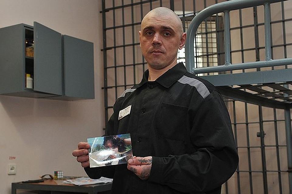 фото осужденных пожизненно автора может совпадать