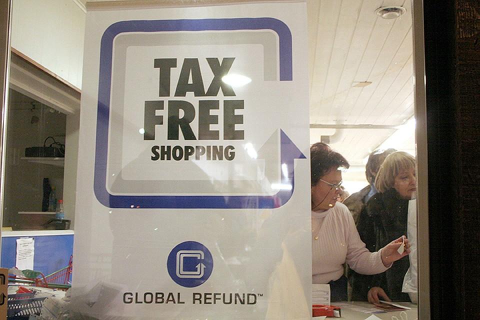 Для получения tax free иностранцу нужно приобрести в течение одного дня товаров на сумму не менее 10 тысяч рублей с учетом налога