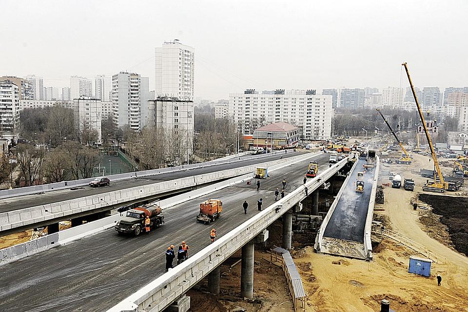 документы для кредита в москве Ясеневая улица
