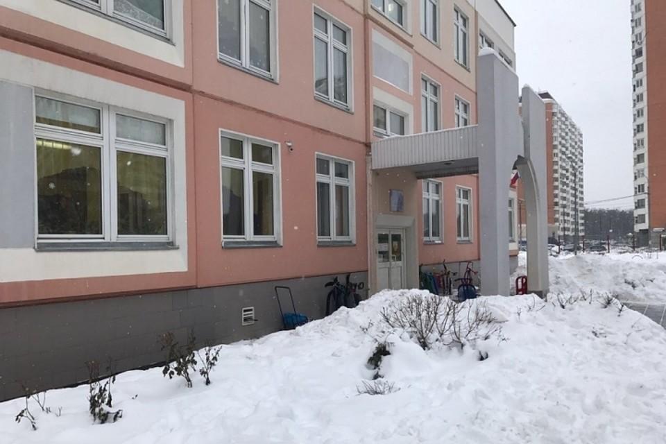Детский сад 2120 в Новой Москве. Фото: официальный сайт Следственного комитета России/sledcom.ru
