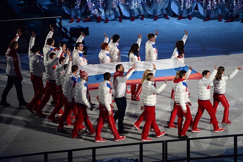 В России пройдут соревнования для недопущенных на ОИ спортсменов