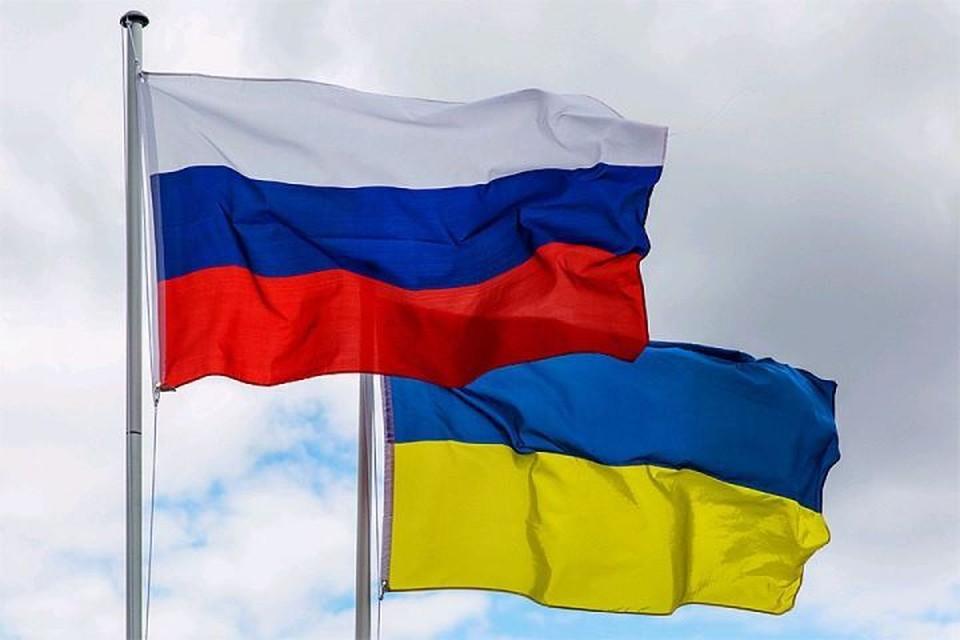На Украине хотят запретить Россотрудничество