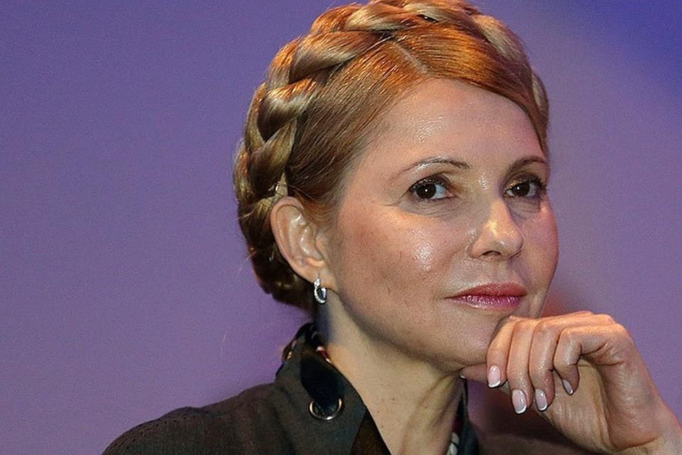 Тимошенко рассказала о подготовке плана по установлению мира на Донбассе
