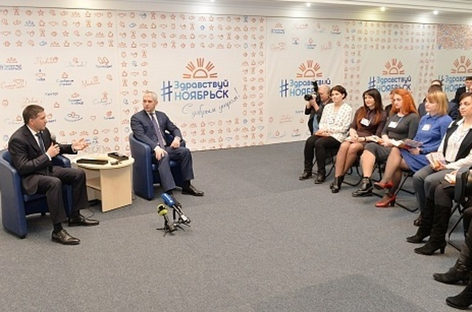 Ноябрьск определил стратегические направления развития до 2030 года правительство.янао.рф