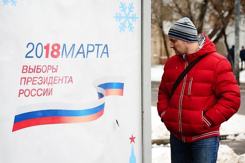 Кандидаты в президенты РФ встретились на теледебатах