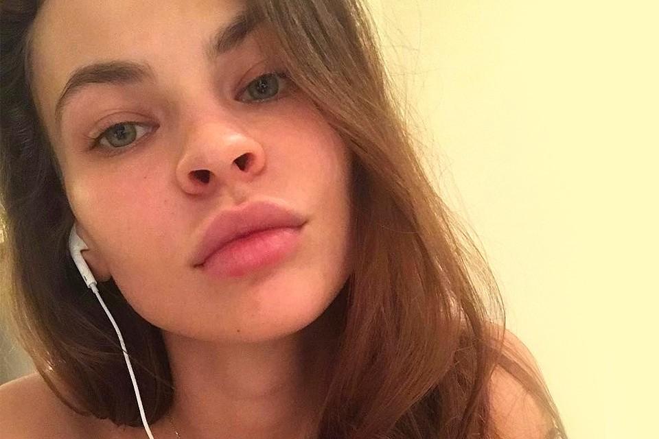 Настя Рыбка (она же Анастасия Вашукевич).