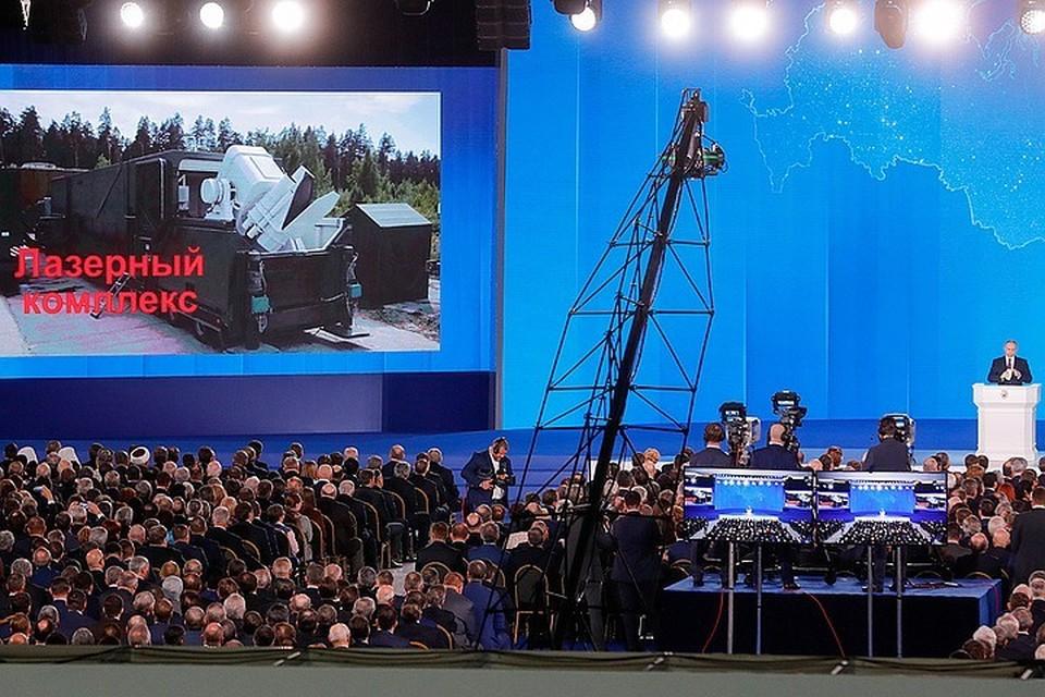 Новейший российский лазерный комплекс был представлен на выступлении Путина перед Федеральным собранием. ФОТО Михаил Метцель/ТАСС