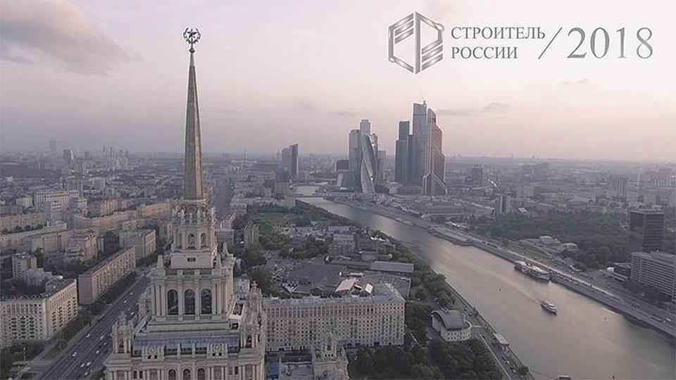 «Строитель России»: авторитетно о реформе ценообразования.