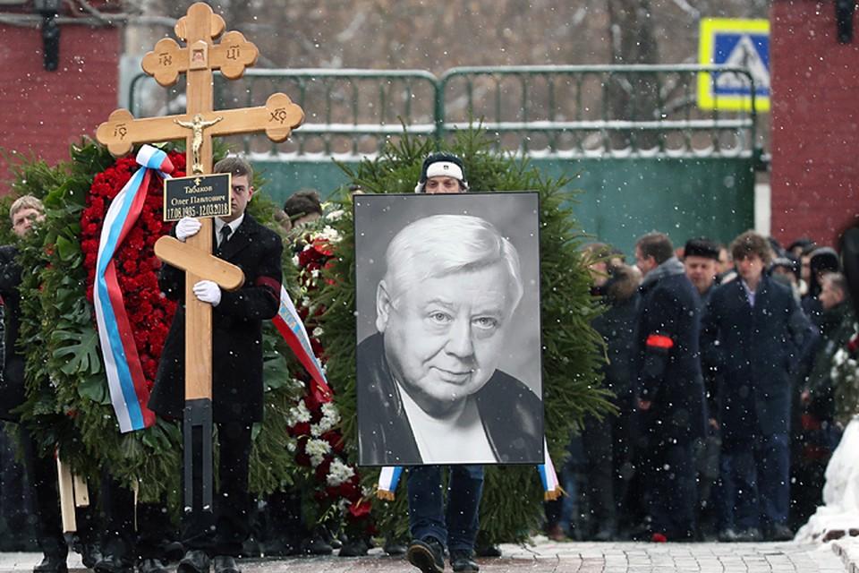Олега Табакова похоронили на Новодевичьем кладбище. Фото: Вячеслав Прокофьев/ТАСС