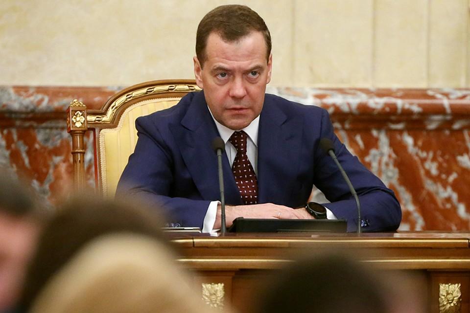 Об этом заявил премьер Дмитрий Медведев на заседании правительства в четверг. Фото: Екатерина Штукина/ТАСС