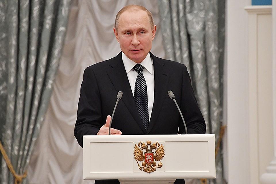 Инаугурация президента России Владимира Путина | Фото ...