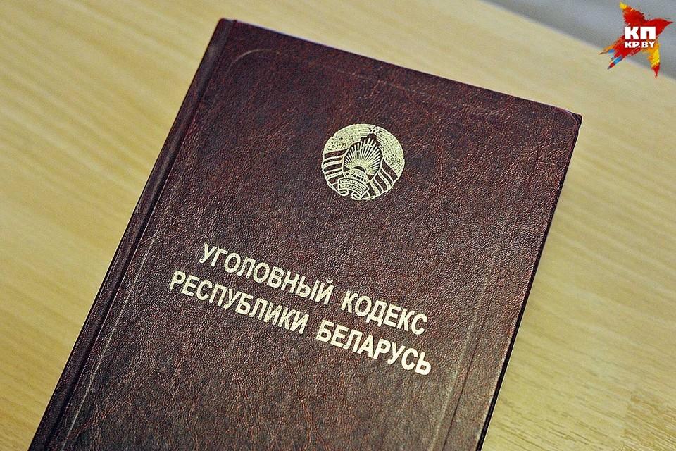 Директору-коррупционеру грозят 12 лет тюрьмы.