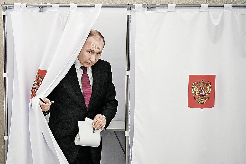 Колоссальное доверие народа требует от Владимира Путина колоссальных усилий. Фото: POOL/REUTERS