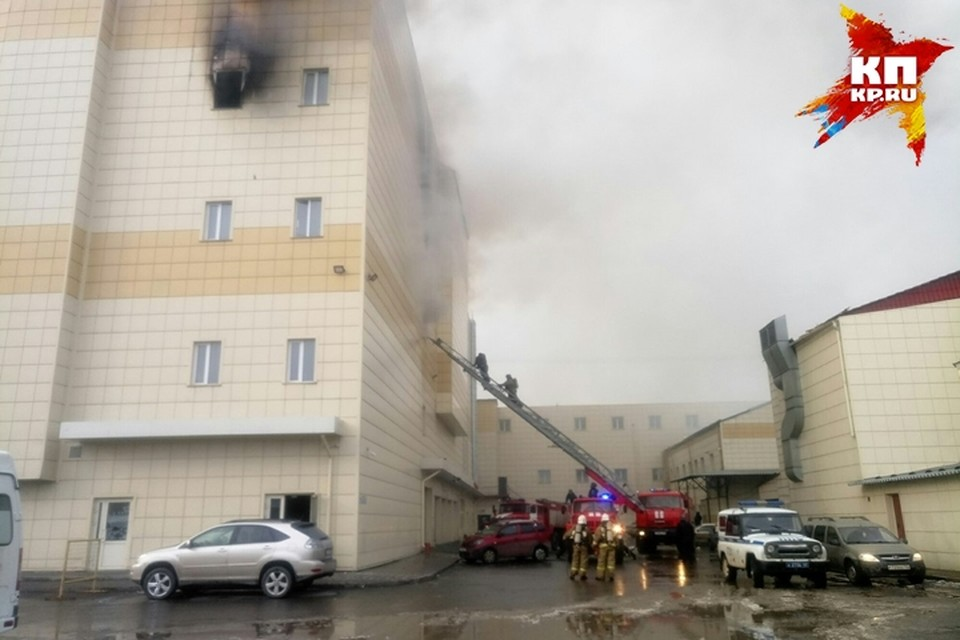 В Кемерове двое мужчин выпрыгнули из окон горящего торгового центра «Зимняя вишня»