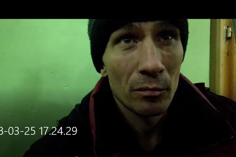 "Скриншот: видео ""КП"""