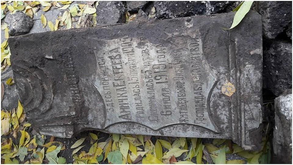 Надгробные надписи маме в 4 месяца список памятники в ярославле цена Абакан