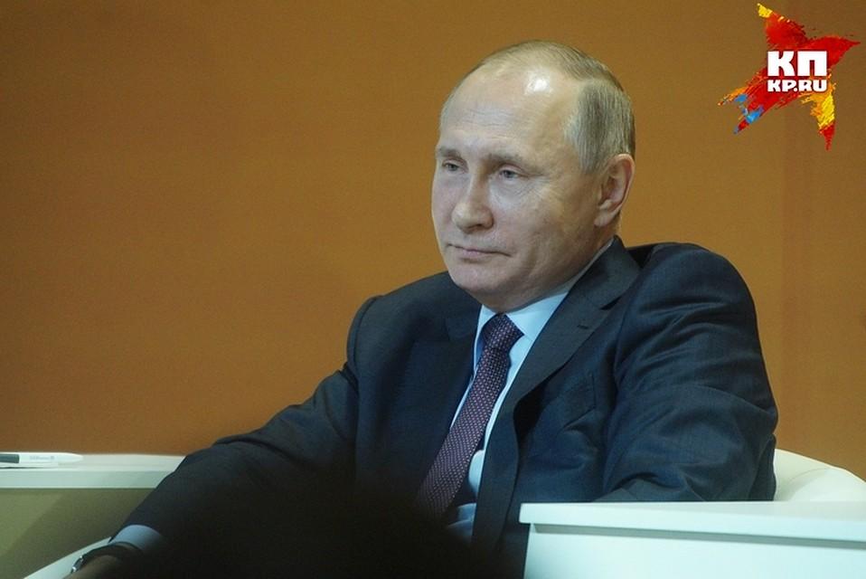 Пожар в Кемерово, последние новости: Владимир Путин прибыл ...
