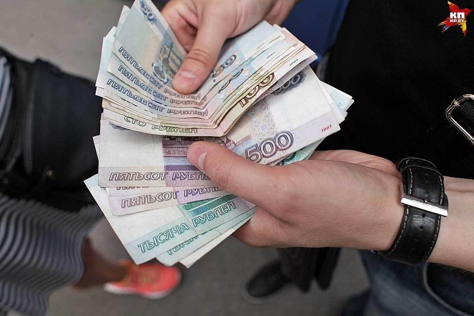 Мужчина взял 40 тысяч российских рублей вместо 4 тысяч