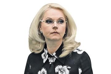 Татьяна Голикова: Некоторые социальные пособия надо платить только тем, кто остро нуждается