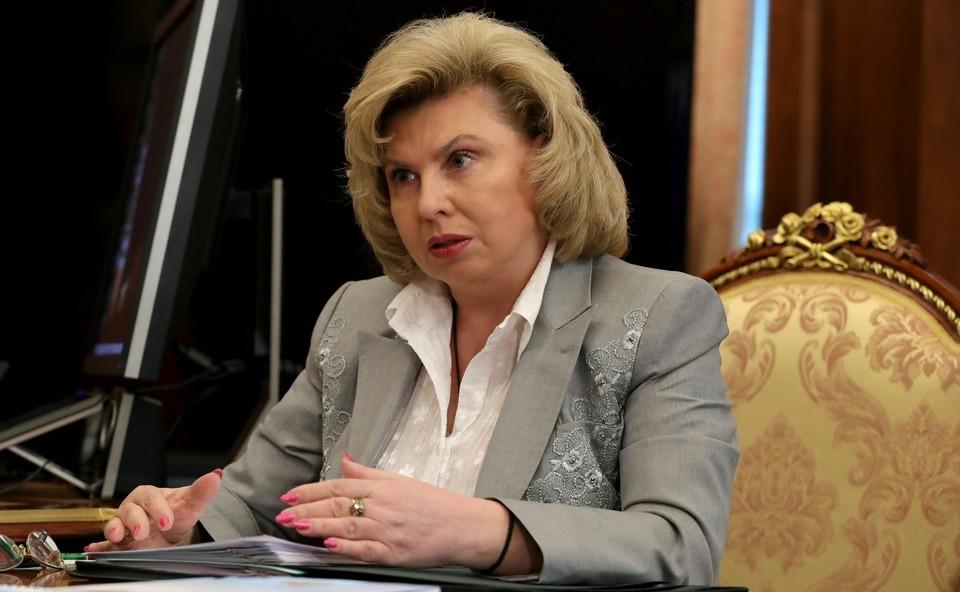 Татьяна Москалькова направила жалобу украинской коллеге. Фото: пресс-служба Кремля