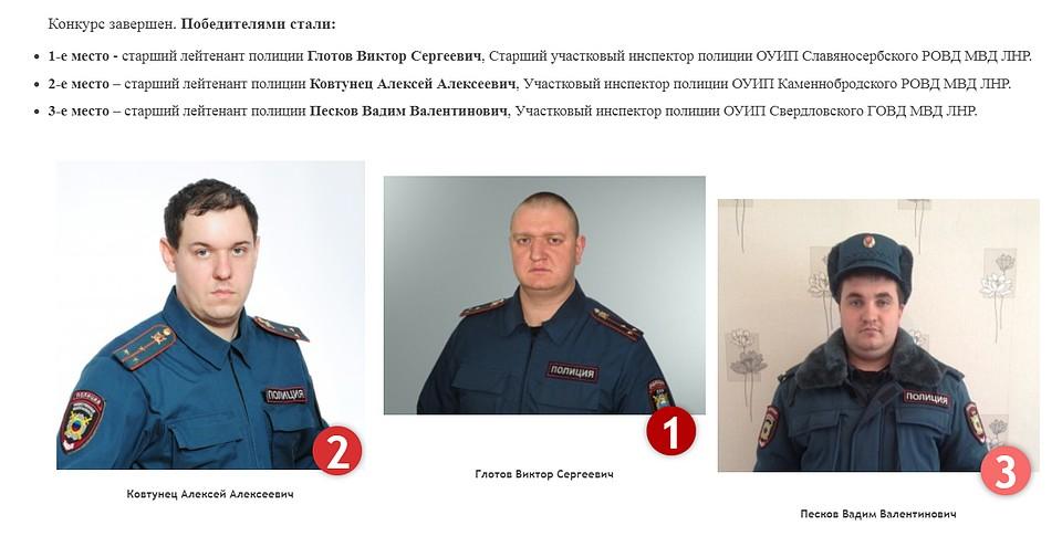 Полицейские Краснодона работают на результат