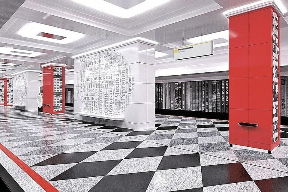 Станция «Рассказовка» Фото: пресс-служба Комплекса градостроительной политики и строительства города Москвы.