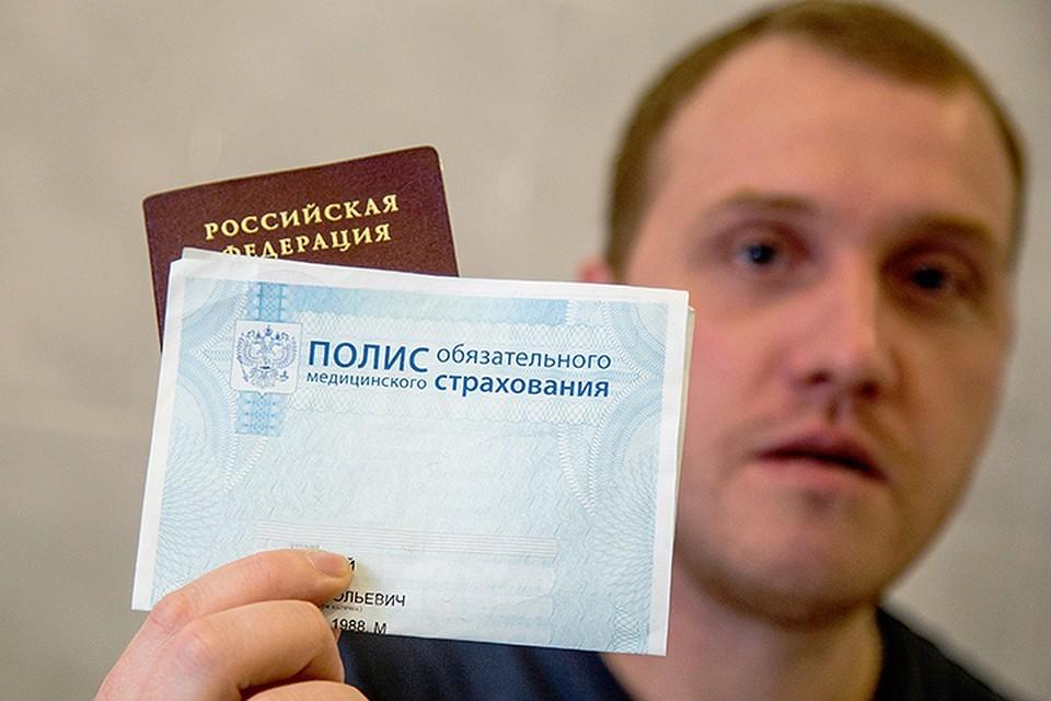 Всего на ОМС выделено 1,87 трлн рублей.