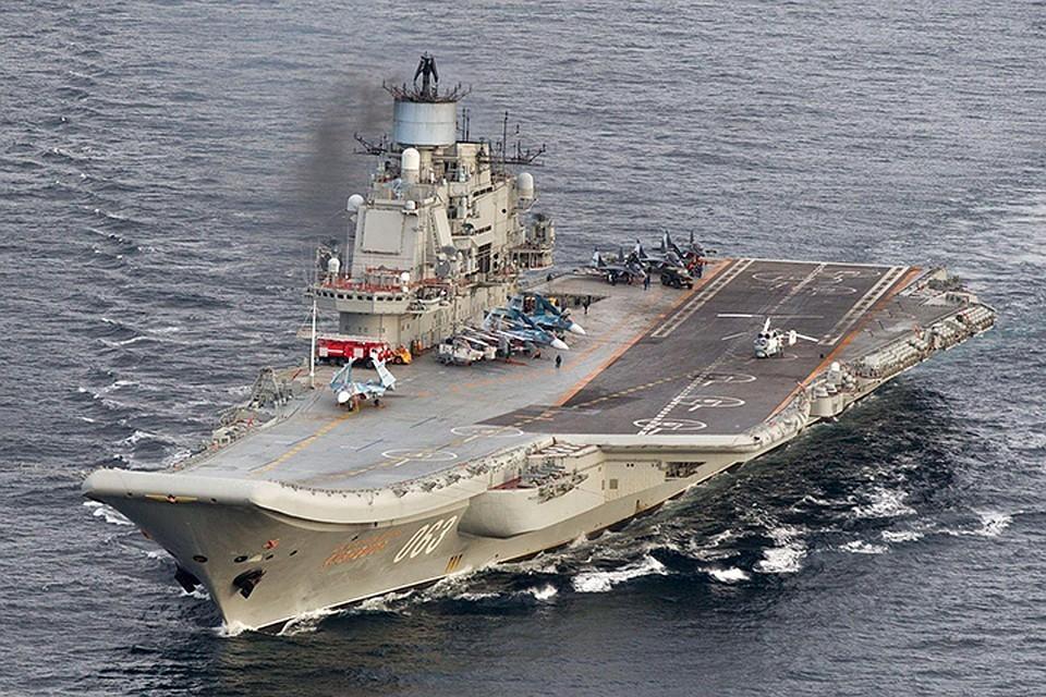"""Авианосец """"Адмирал Кузнецов"""" вернется в состав флота в 2021 году после ремонта"""