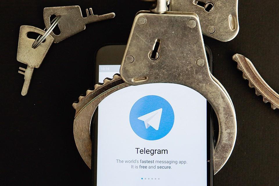 13 апреля Таганский суд постановил заблокировать мессенджер Telegram в России. ФОТО Антон Ваганов/ТАСС
