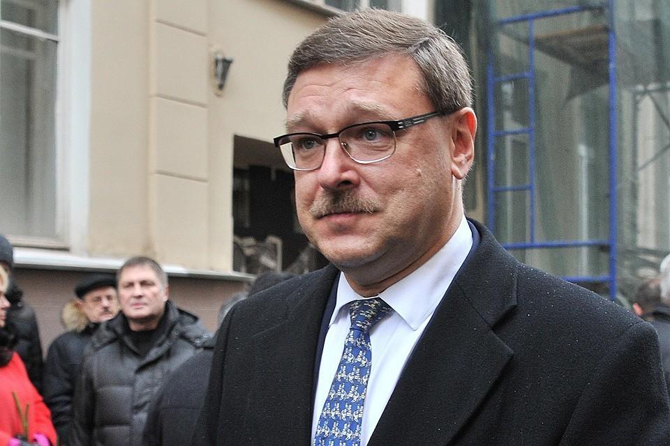 Российский сенатор Константин Косачев