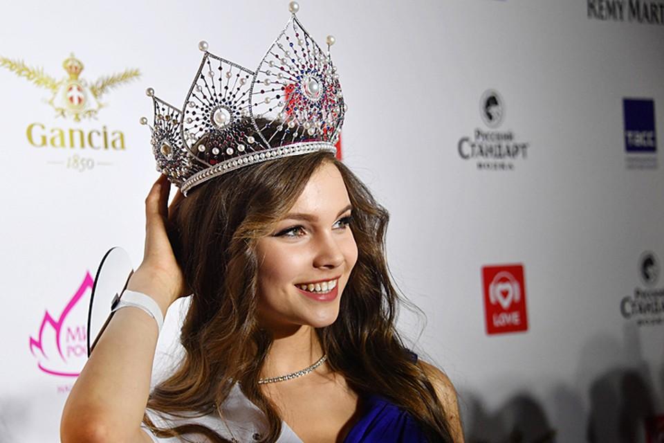 «Мисс Россия-2018» зовут Юлия Полячихина