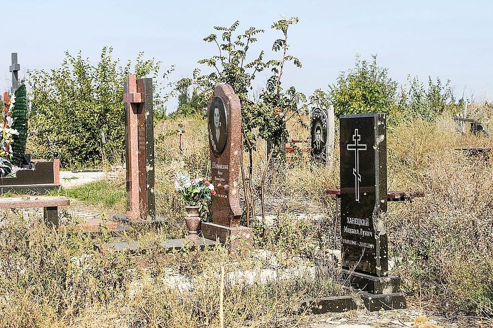 ВСУ обстреляли кладбище в Зайцево
