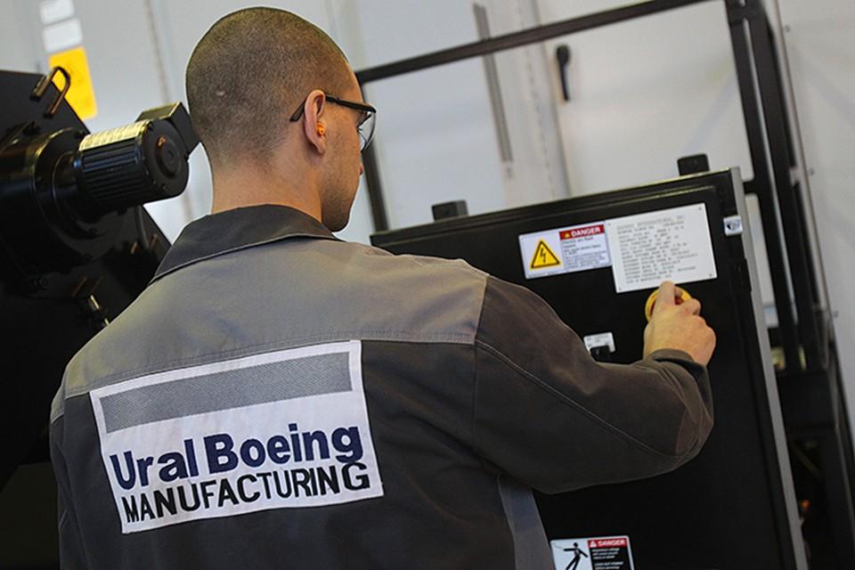 ВСМПО-Ависма поставляет комплектующие для американского Boeing
