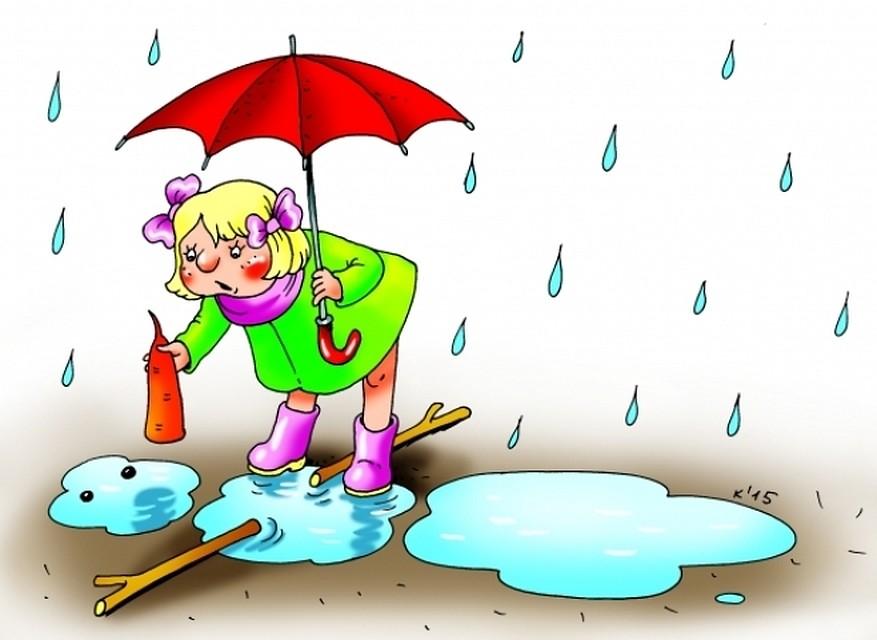 несоответствие в картинках погода поклонники