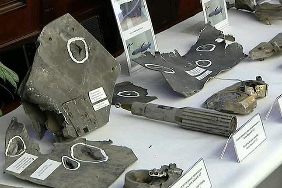 Фрагменты ракет, представленные журналистам на брифинге в Министерстве обороны