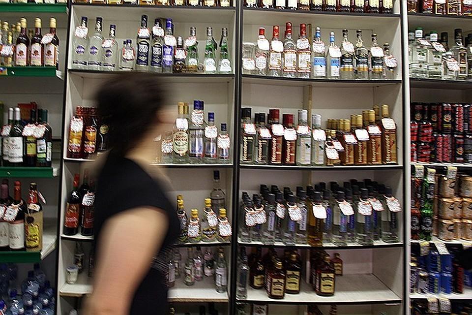 Метро продажа алкоголя время