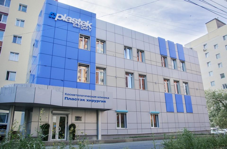 Пластэк Хирургия - современный медицинский центр, обладающий высококвалифицированным персоналом и самым современным оборудованием.