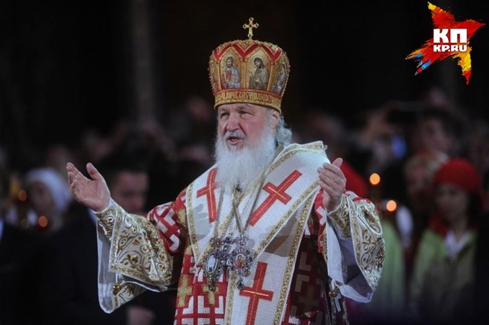 В Кемерово прибыл патриарх Кирилл