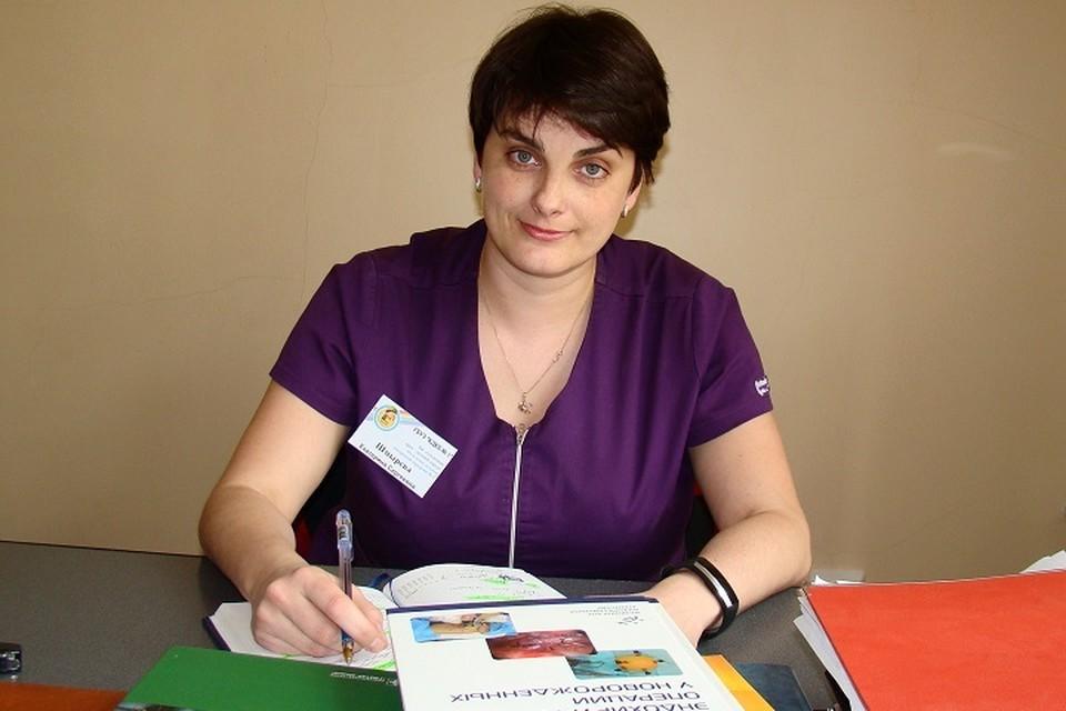 Шмырёва Екатерина Сергеевна